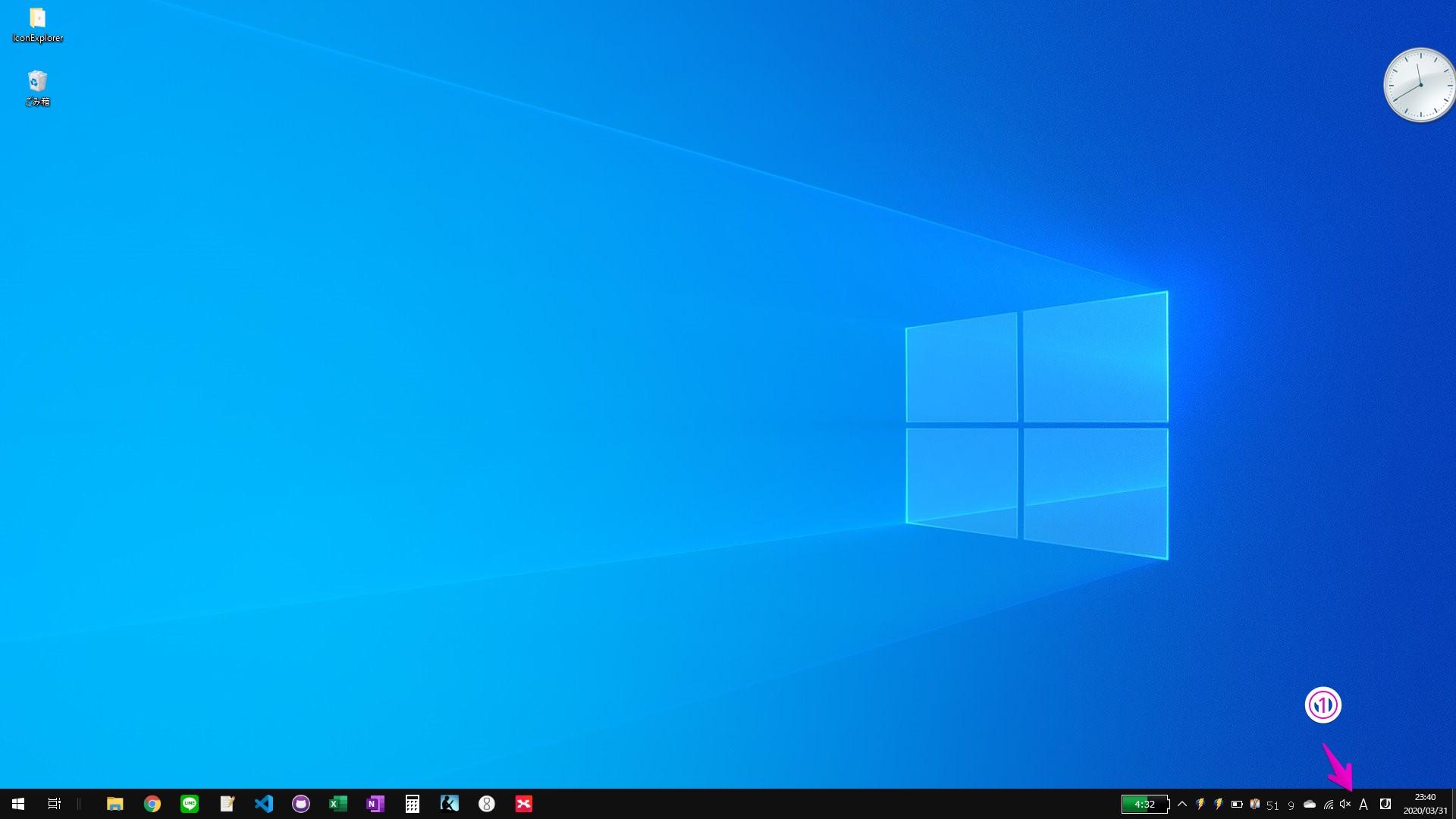 WindowsタスクトレイのIMEアイコンを右クリック