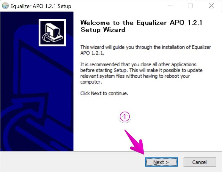 Equalizer APOのセットアップウィザード画面