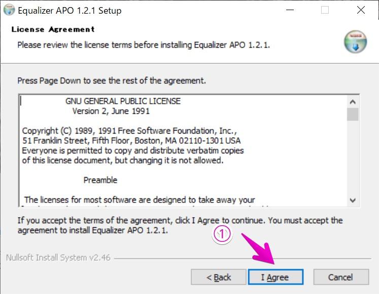 Equalizer APOのライセンス契約の画面