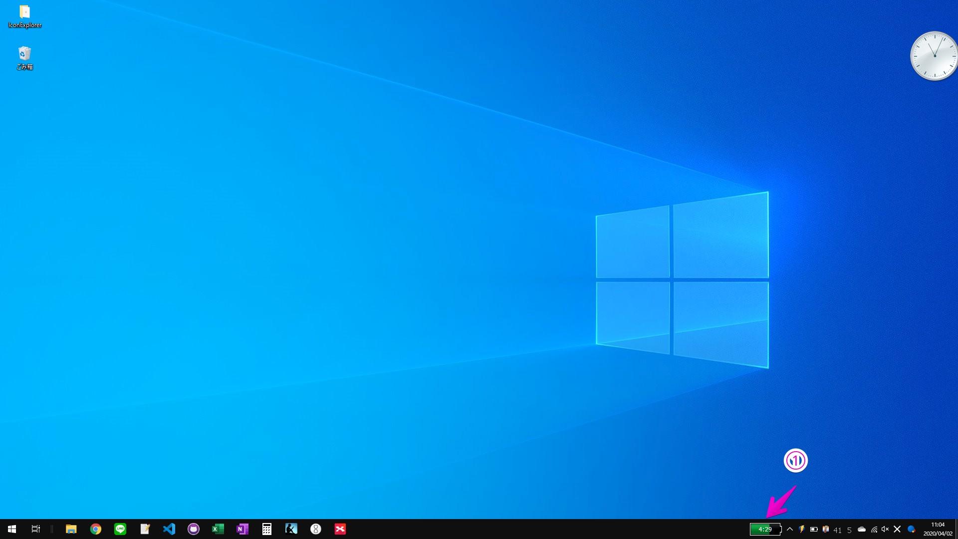 Windowsのタスクトレイ上のBatteryBar